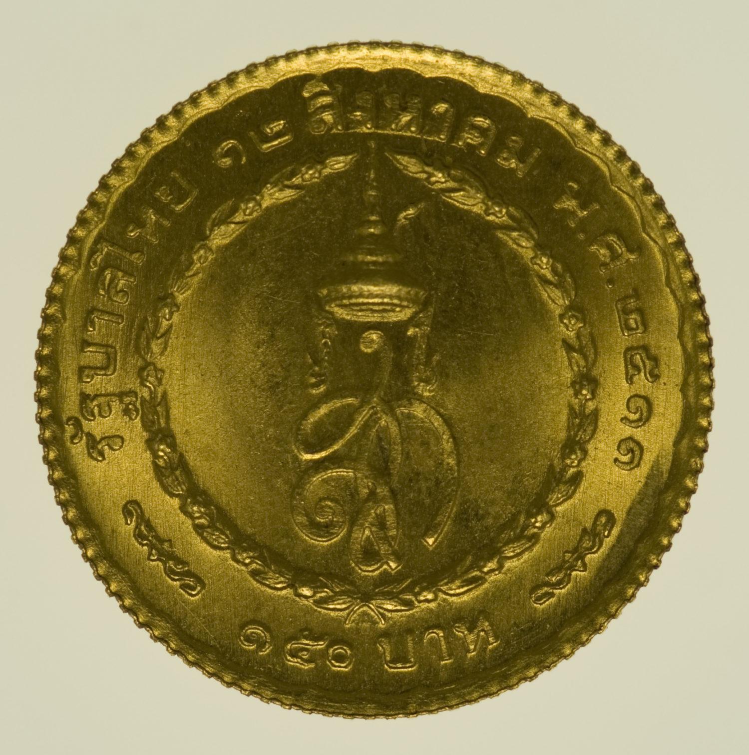 thailand - Thailand Rama IX. 150 Baht 1968
