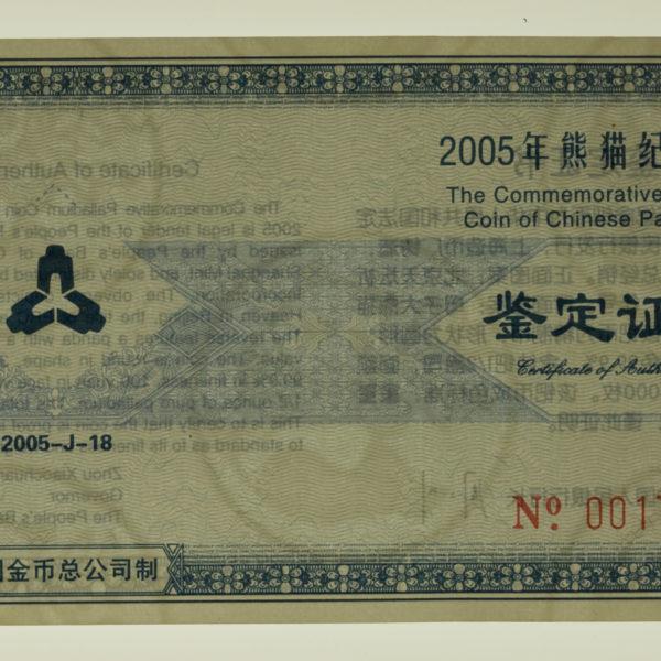 palladiummuenzen - China Panda 1/2 Unze 2005