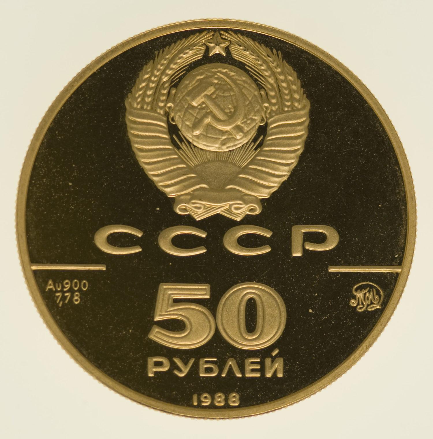 russland - Russland50 Rubel 1988