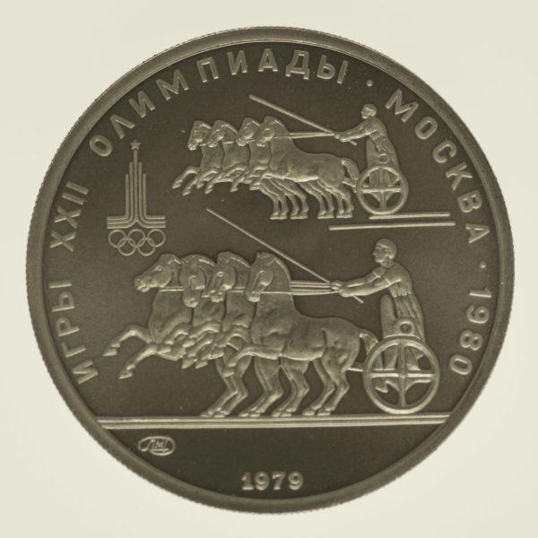 platinmuenzen - Russland 150 Rubel 1979