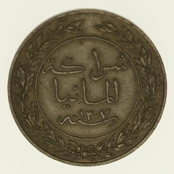 deutsche-nebengebiete-deutsche-silbermuenzen - Deutsch Ostafrika Pesa 1890
