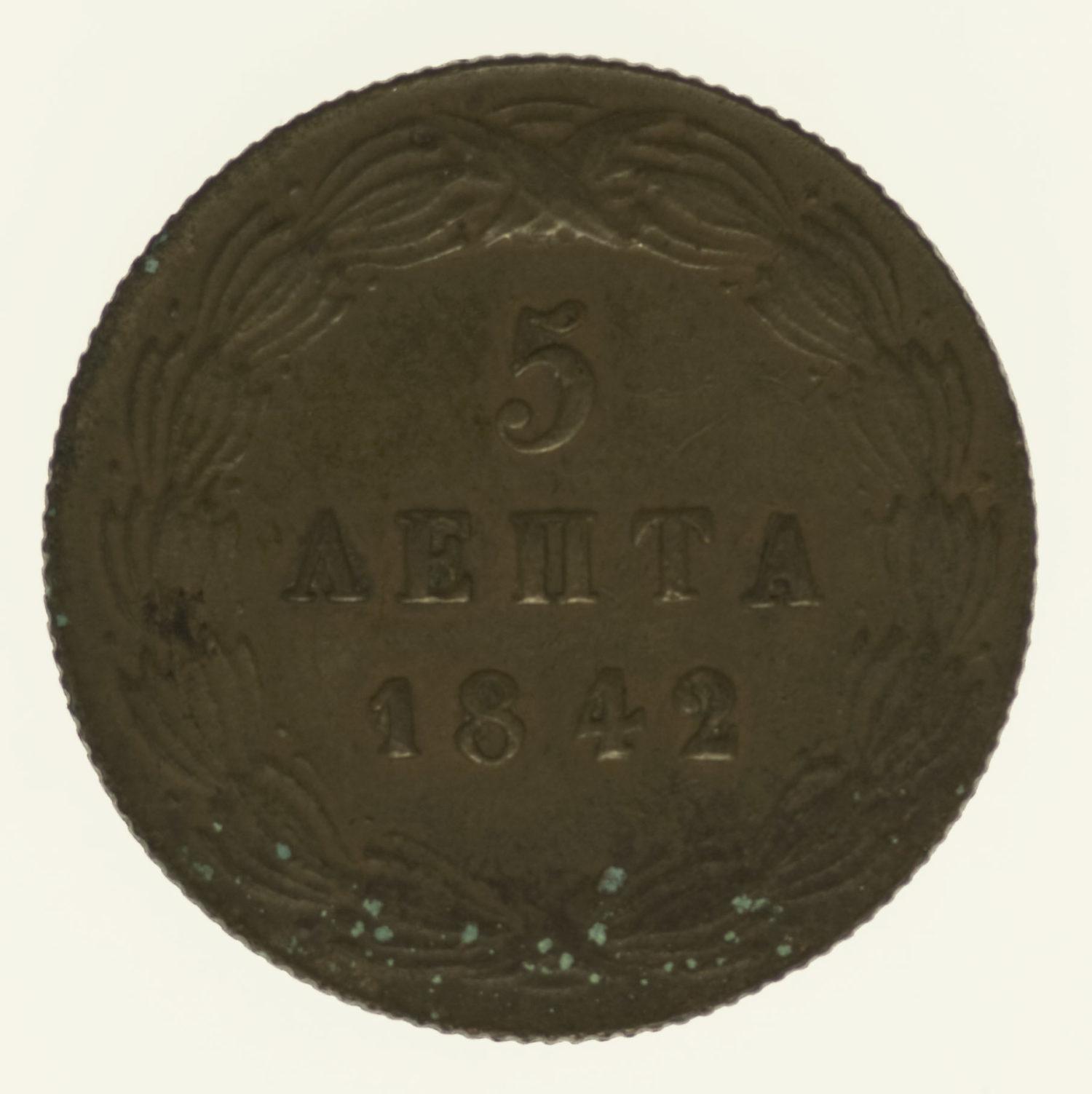 griechenland-silbermuenzen-uebriges-europa - Griechenland Otto I. 5 Lepta 1842