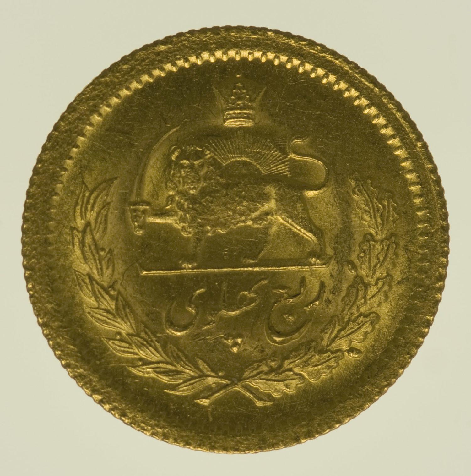 iran - Iran Mohammed Reza Shah 1/4 Pahlavi 1971