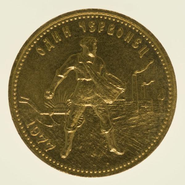russland - Russland 10 Rubel Tscherwonez 1977 MMD