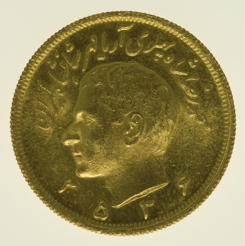 iran - Iran Mohammed Reza Shah 2 1/2 Pahlavi 1977