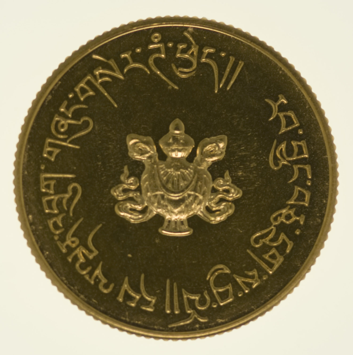bhutan - Bhutan Jigme Dorji Wangchuck Sertum 1970