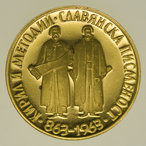 bulgarien - Bulgarien 10 Lewa 1963