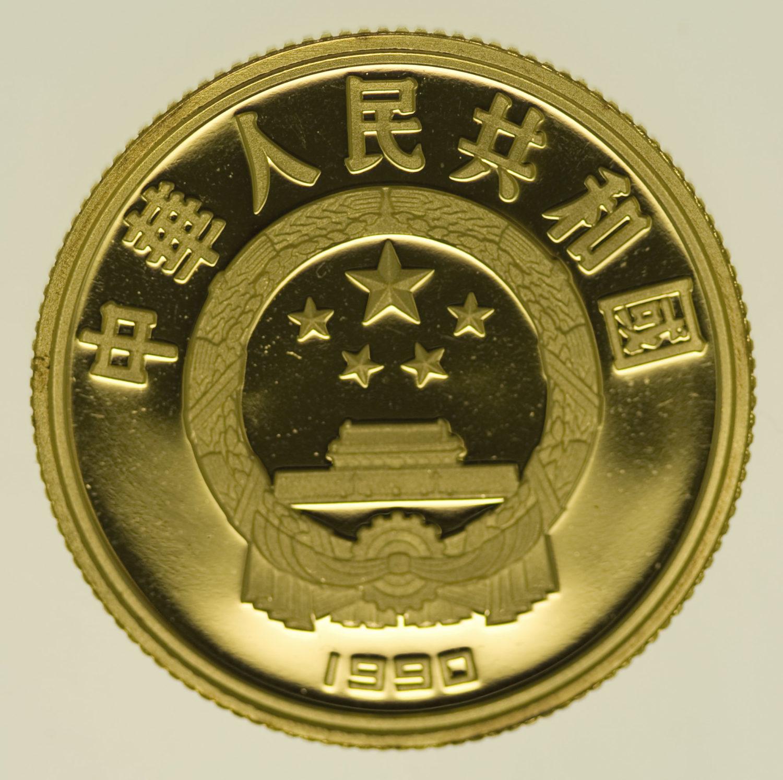 china - China 100 Yuan 1990