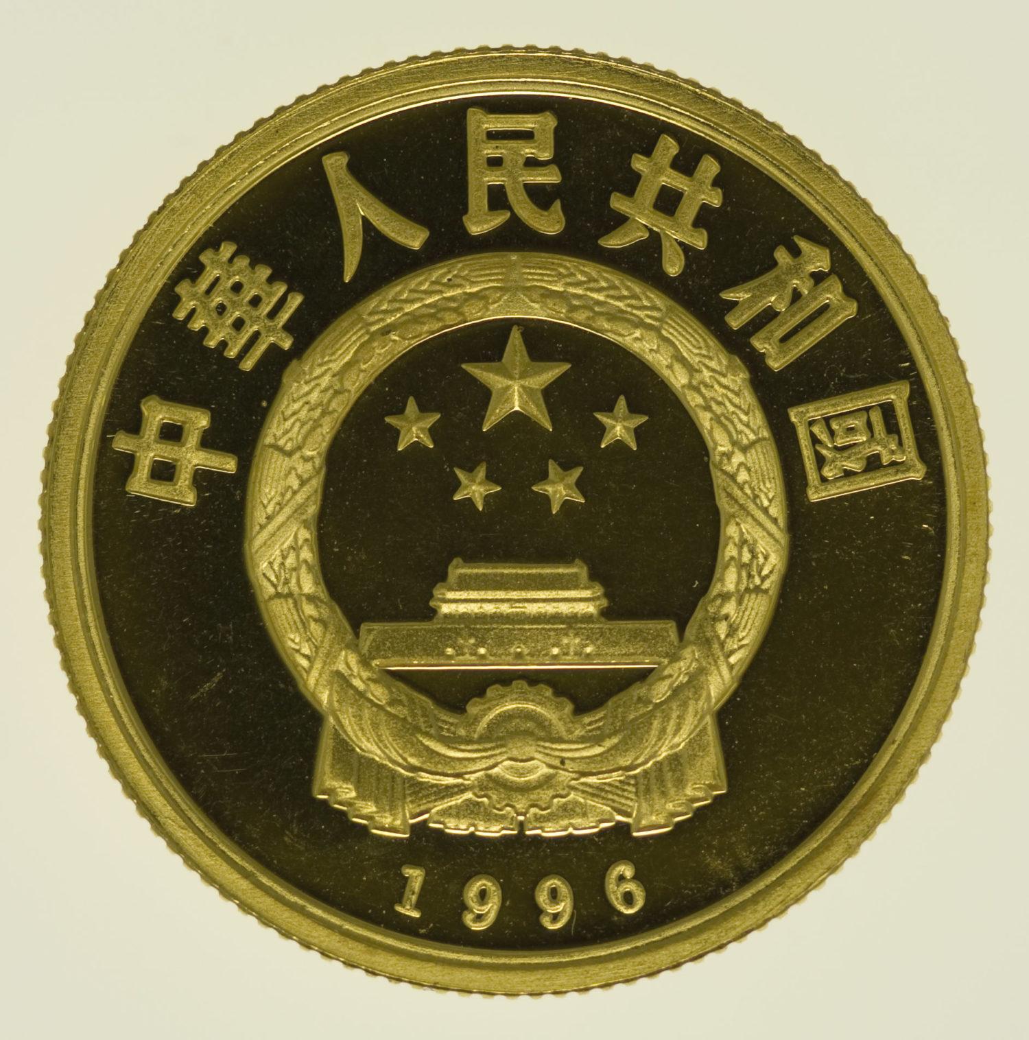 china - China 50 Yuan 1996