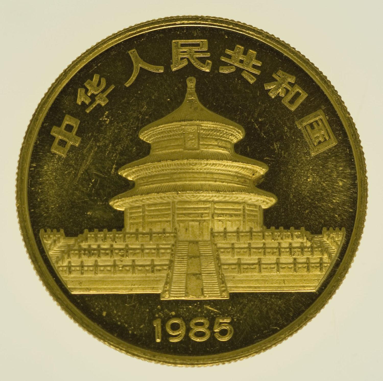 china - China Panda 1 Unze 1985