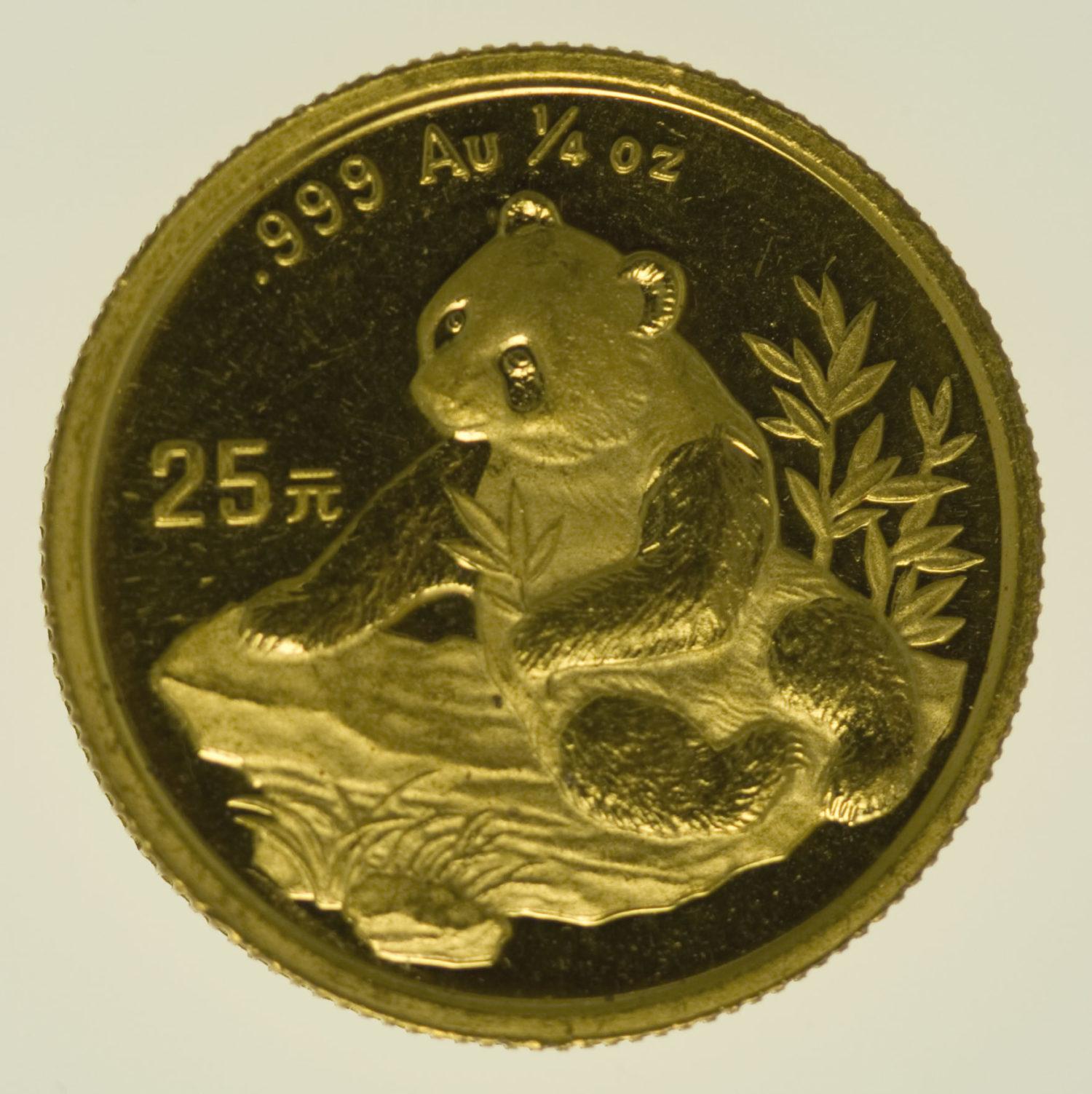 china - China Panda 1/4 Unze 1998