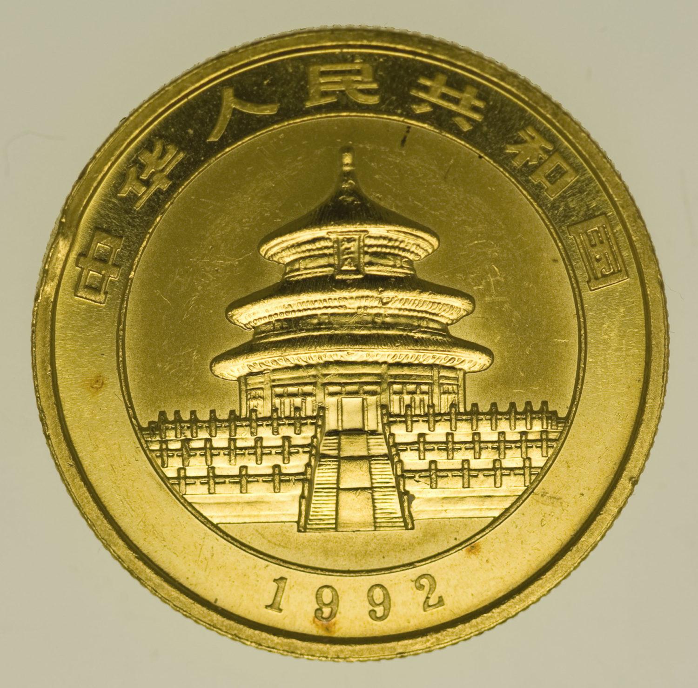 china - China Panda 1/2 Unze 1992