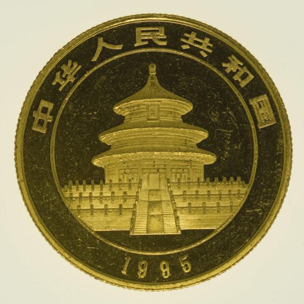 china - China Panda 1/2 Unze 1995