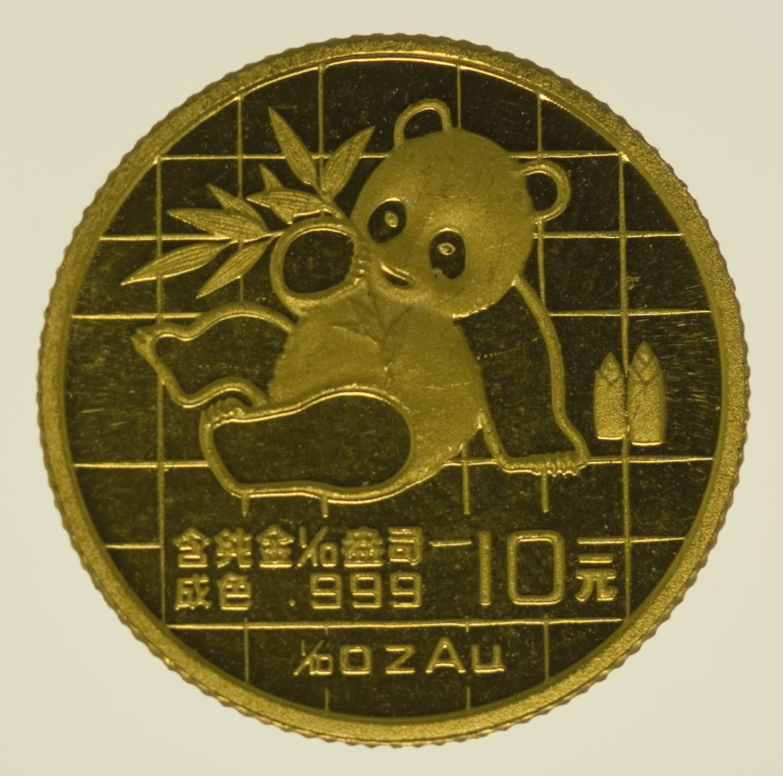china - China Panda 1/10 Unze 1989