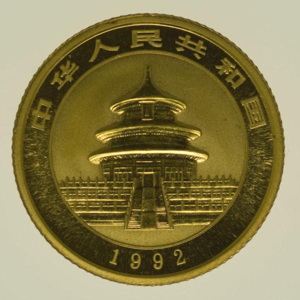 china - China Panda 1/10 Unze 1992