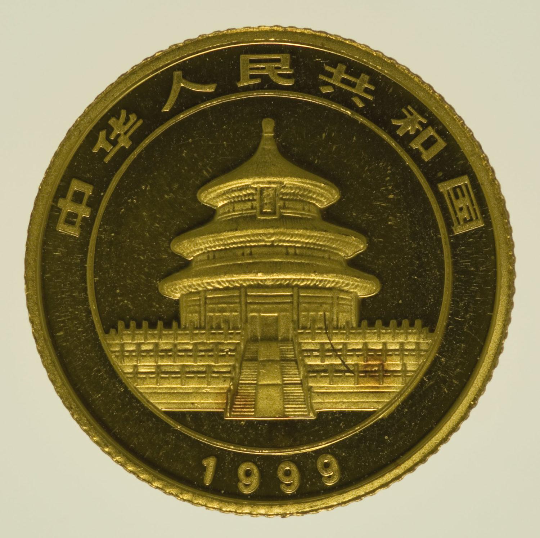 china - China Panda 1/10 Unze 1999