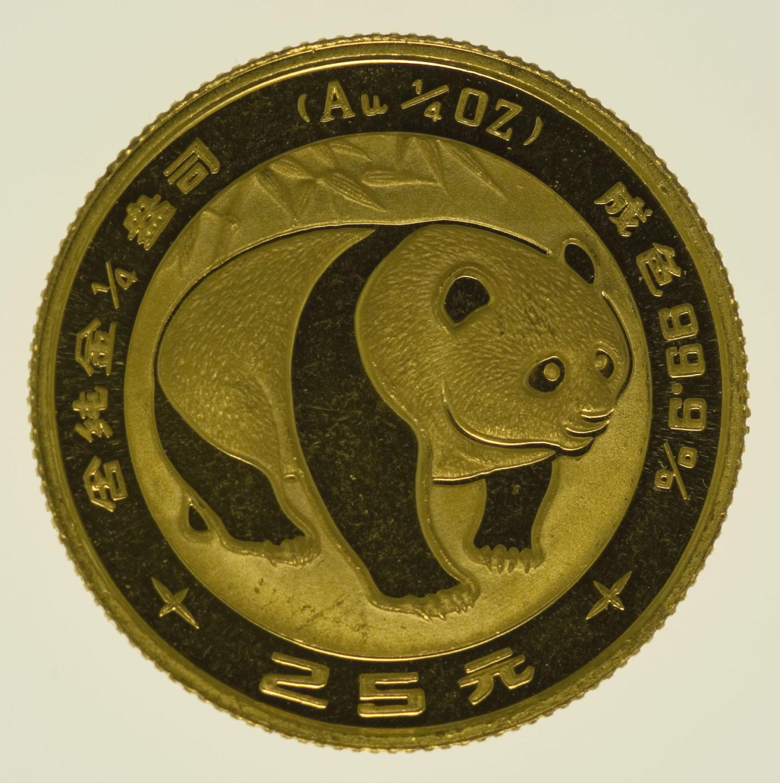 china - China Panda 1/4 Unze 1983