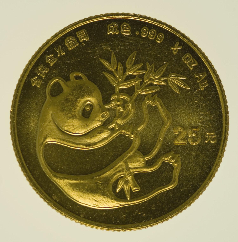 china - China Panda 1/4 Unze 1984