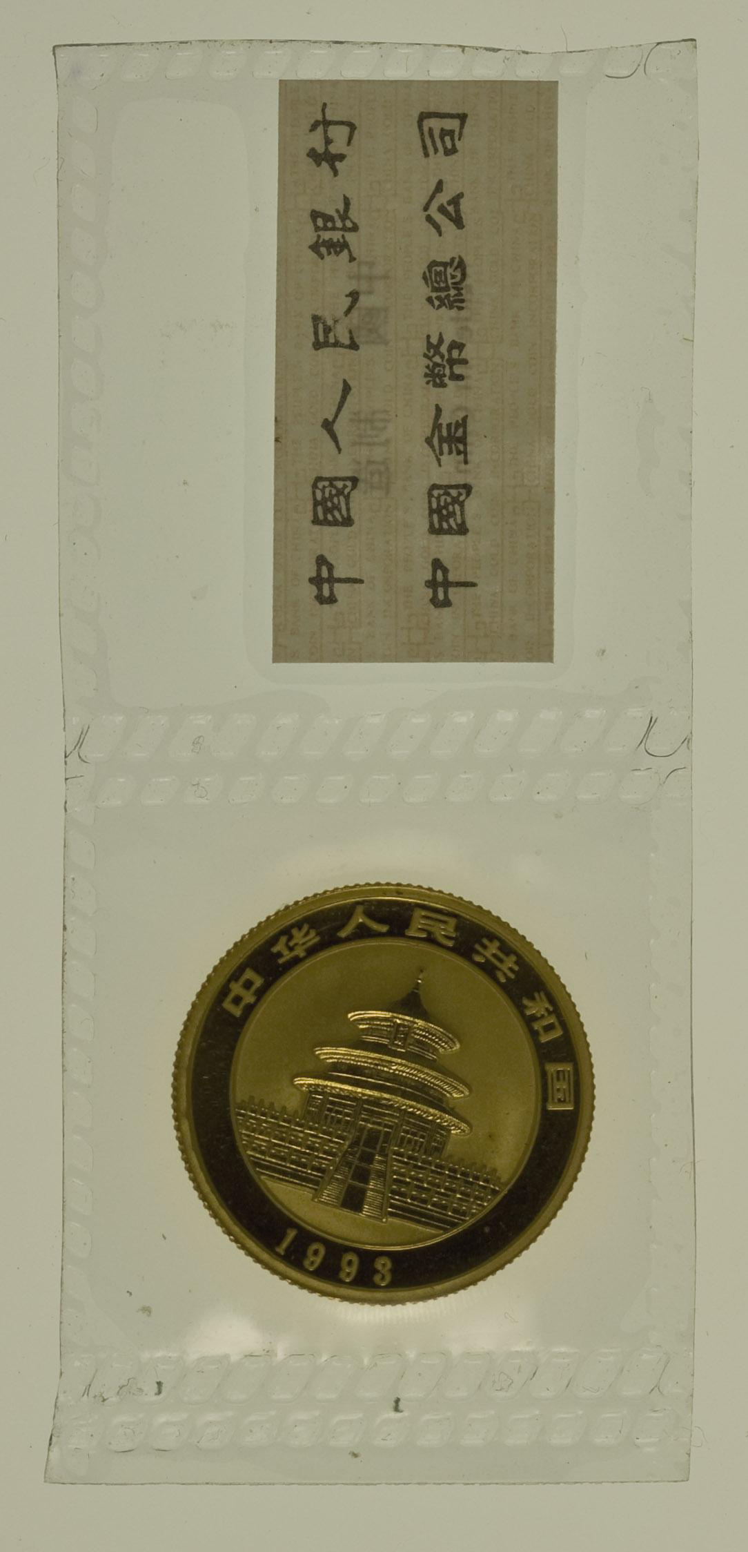 china - China Panda 1/4 Unze 1993