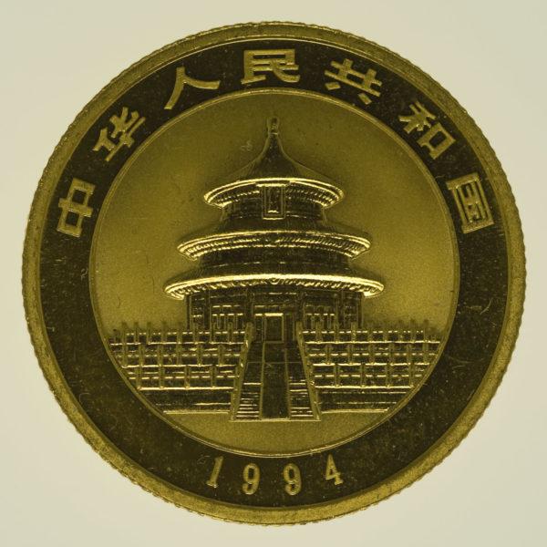 china - China Panda 1/4 Unze 1994