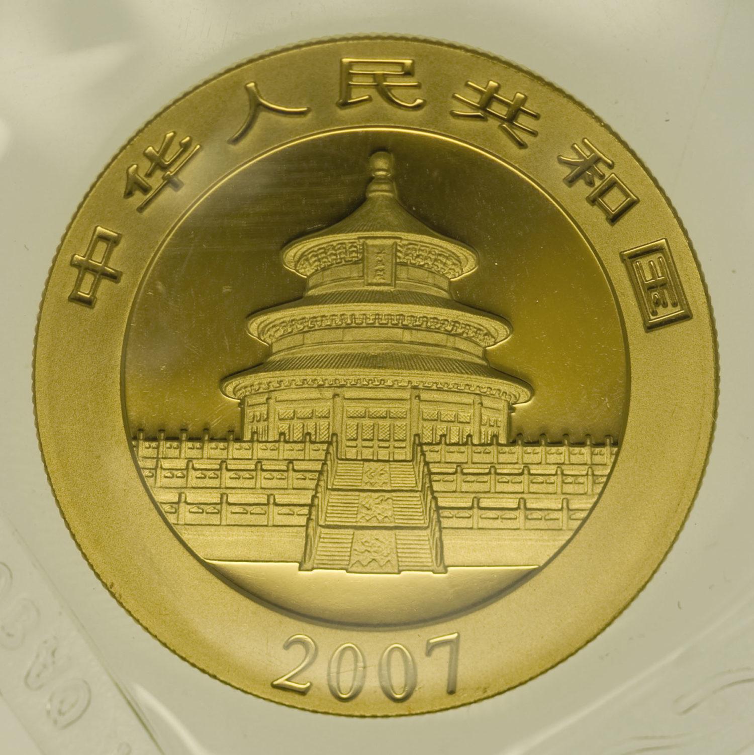 china - China Panda 1 Unze 2007