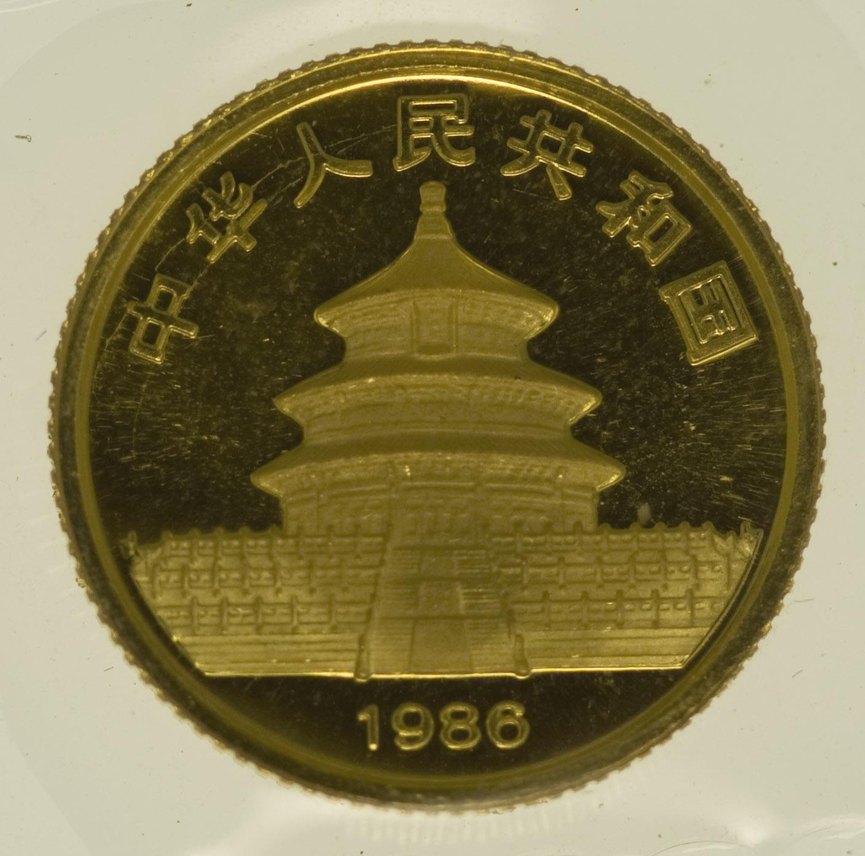 china - China Panda 1/20 Unze 1986