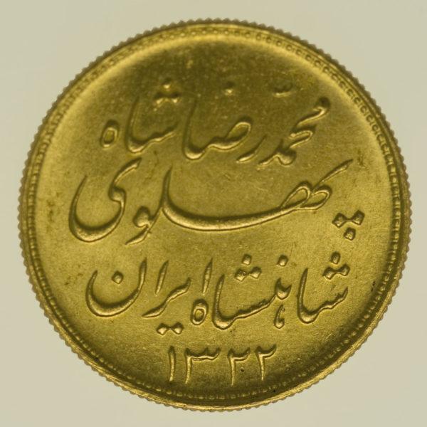 iran - Iran Mohammed Reza Shah 1 Pahlavi 1943