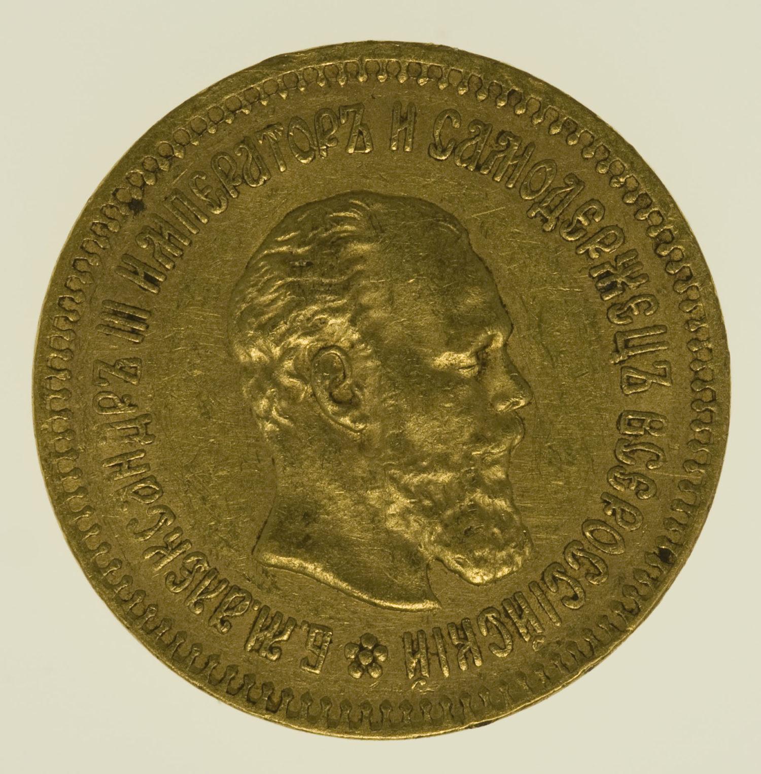 russland - Russland Alexander III. 5 Rubel 1888