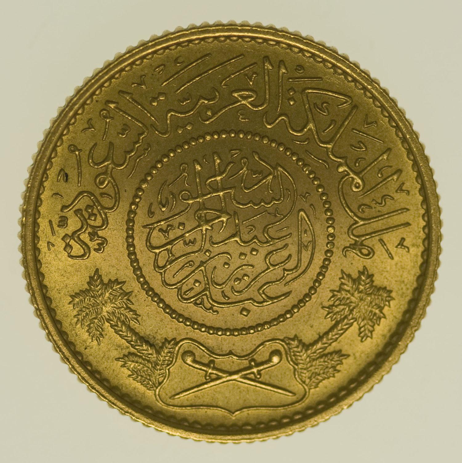 saudi-arabien - Saudi Arabien Guinea 1950