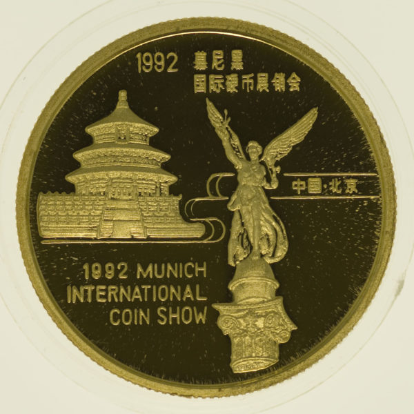 china - China Panda 1/2 Unze 1992 Munich International Coin Show