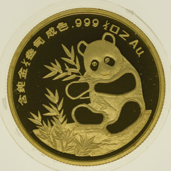 china - China Panda 1/2 Unze 1993 Munich International Coin Show