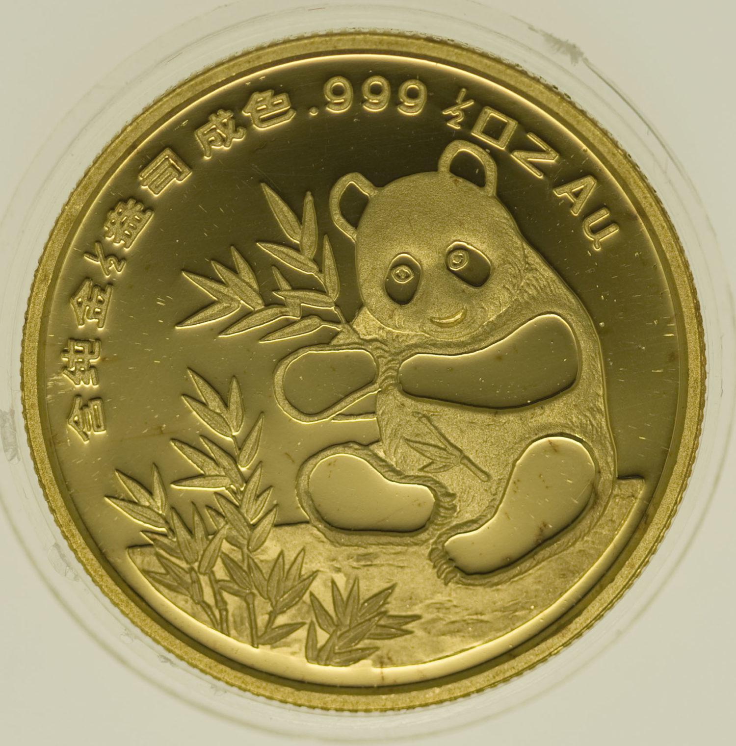 china - China Panda 1/2 Unze 1993 Munich International Coin Show