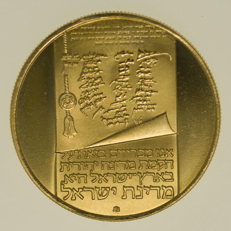 israel - Israel 100 Lirot 1973