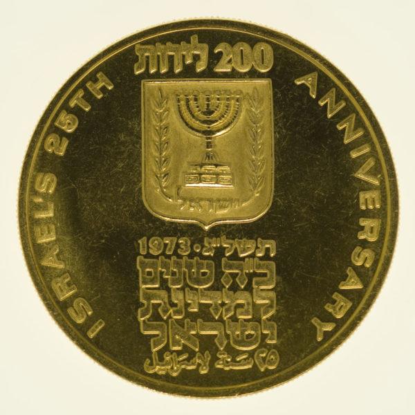 israel - Israel 200 Lirot 1973