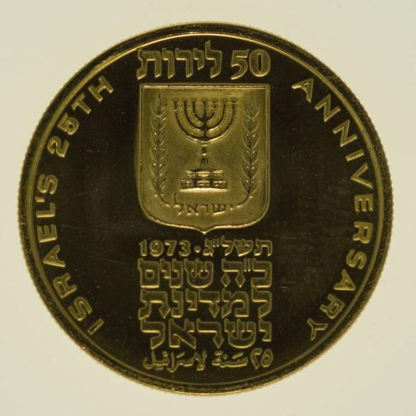 israel - Israel 50 Lirot 1973