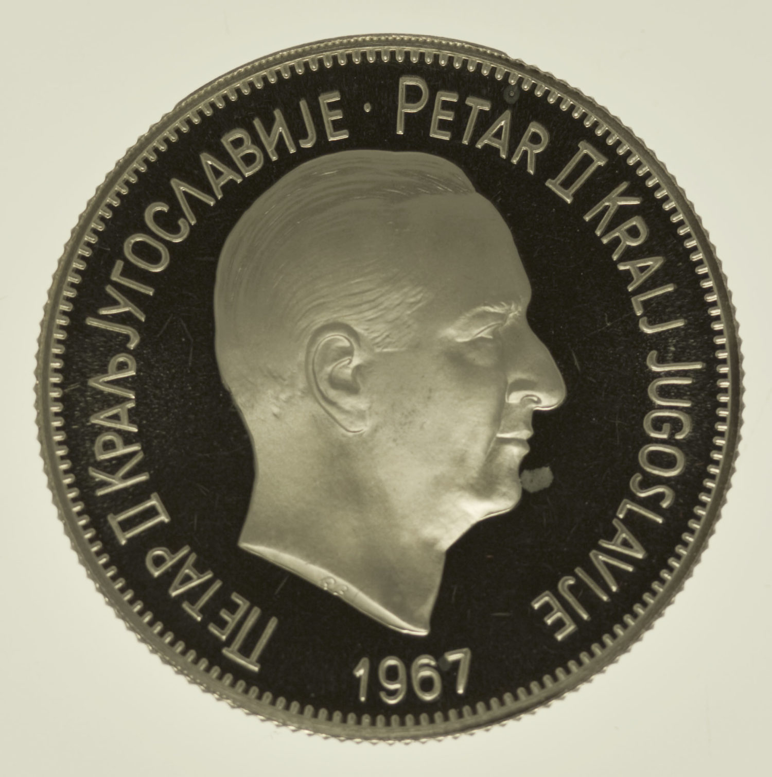 jugoslawien-silbermuenzen-uebriges-europa - Jugoslawien Silbermedaille 1967