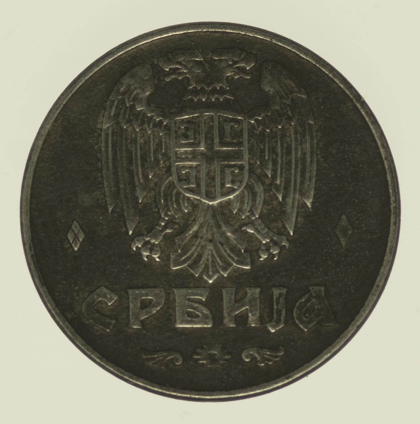 serbien-silbermuenzen-uebriges-europa - Serbien 1 Dinar 1942