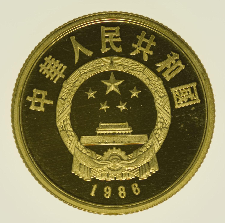 china - China 100 Yuan 1986