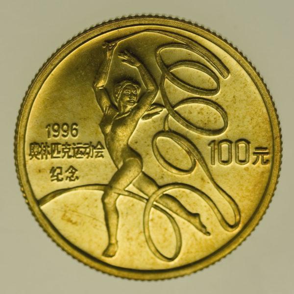 china - China 100 Yuan 1995