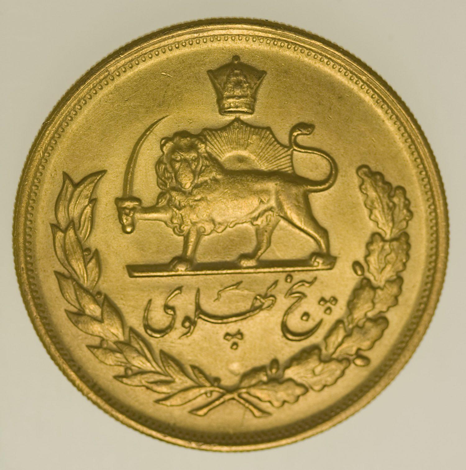 iran - Iran Mohammed Reza Shah 5 Pahlavi 1960