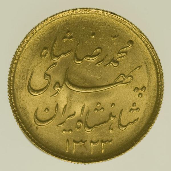 iran - Iran Mohammed Reza Shah 1 Pahlavi 1944
