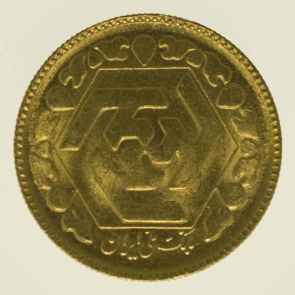 iran - Iran 1 Azadi 1985