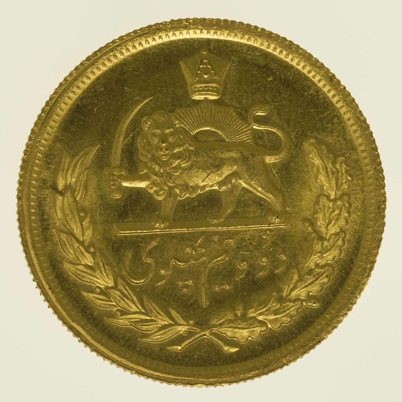 iran - Iran Mohammed Reza Shah 2 1/2 Pahlavi 1969