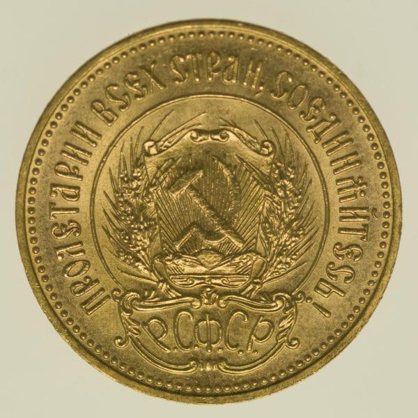 russland - Russland 10 Rubel Tscherwonez 1980 MMD