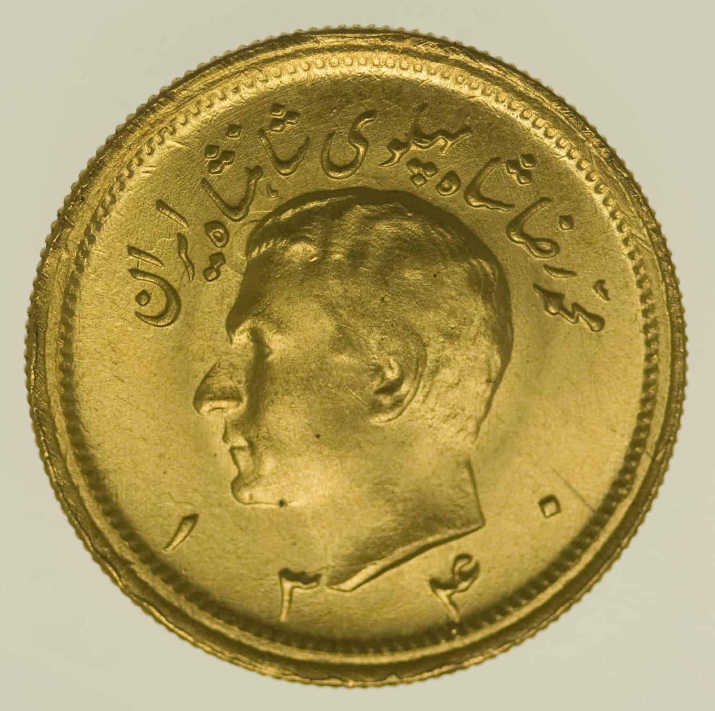 iran - Iran Mohammed Reza Shah 1 Pahlavi 1961