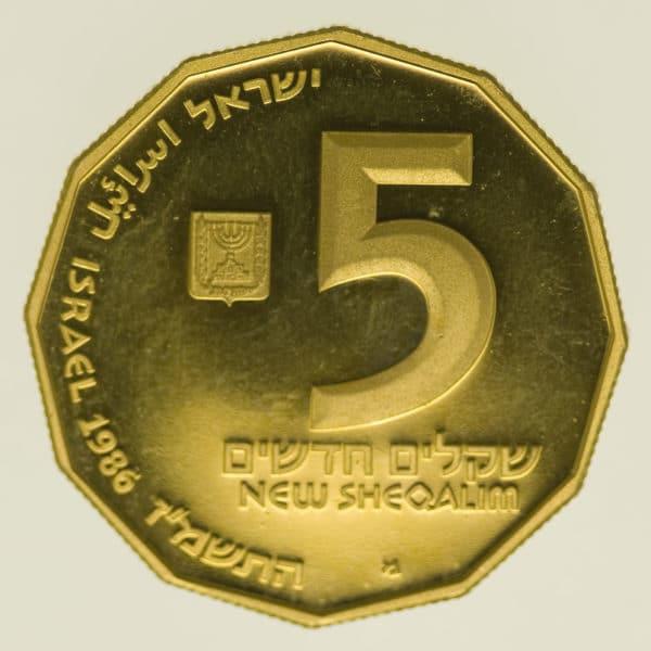 israel - Israel 5 New Sheqalim 1986