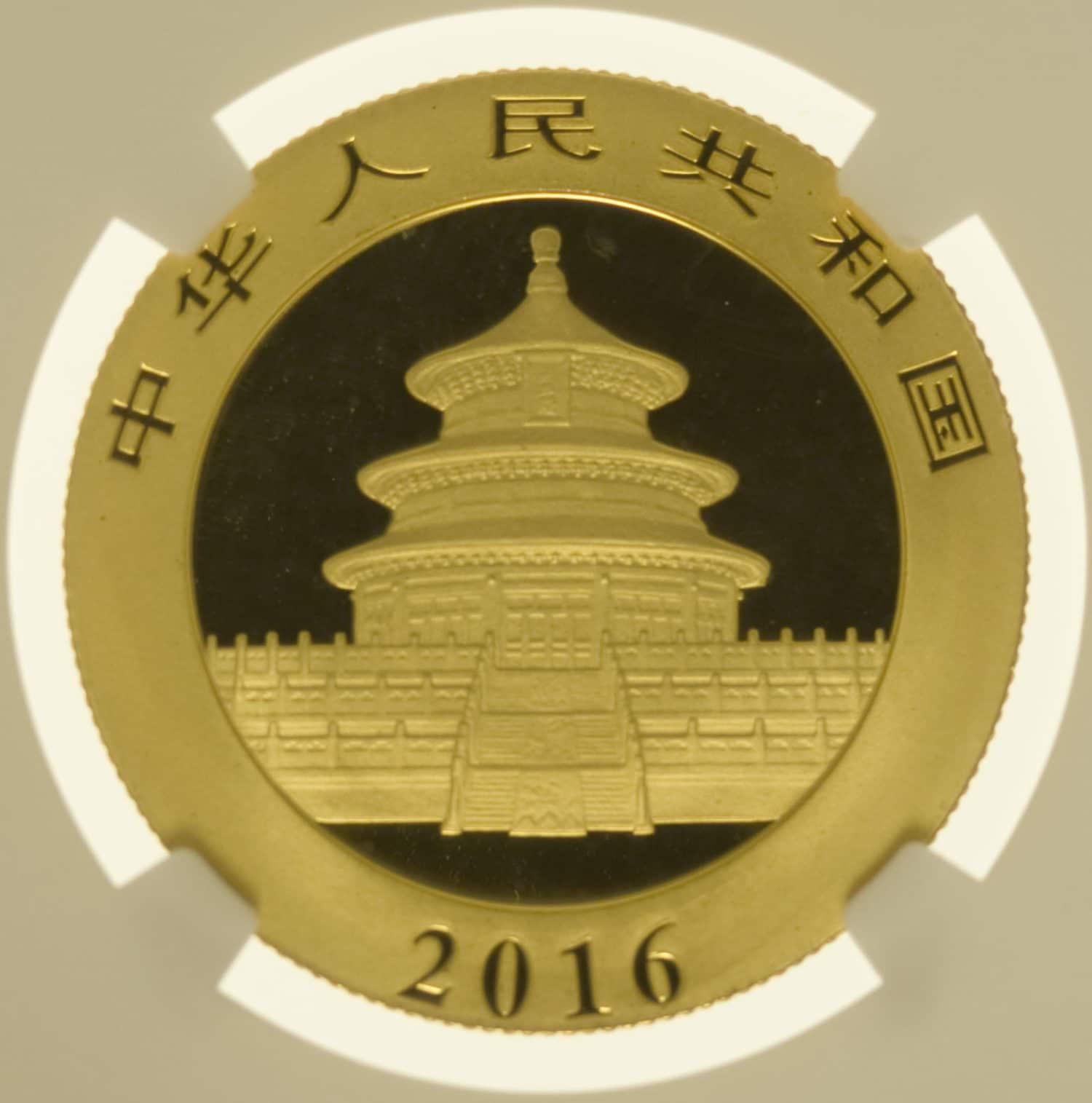 china - China Panda 200 Yuan 2016 15g