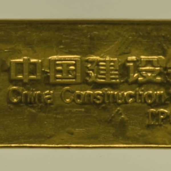 goldbarren - Goldbarren 200 Gramm China Construction Bank