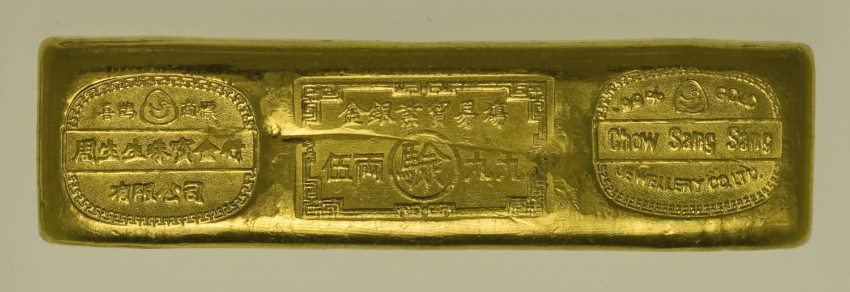 goldbarren - Goldbarren 5 Tael Chow Sang Sang Jewellery Hong Kong