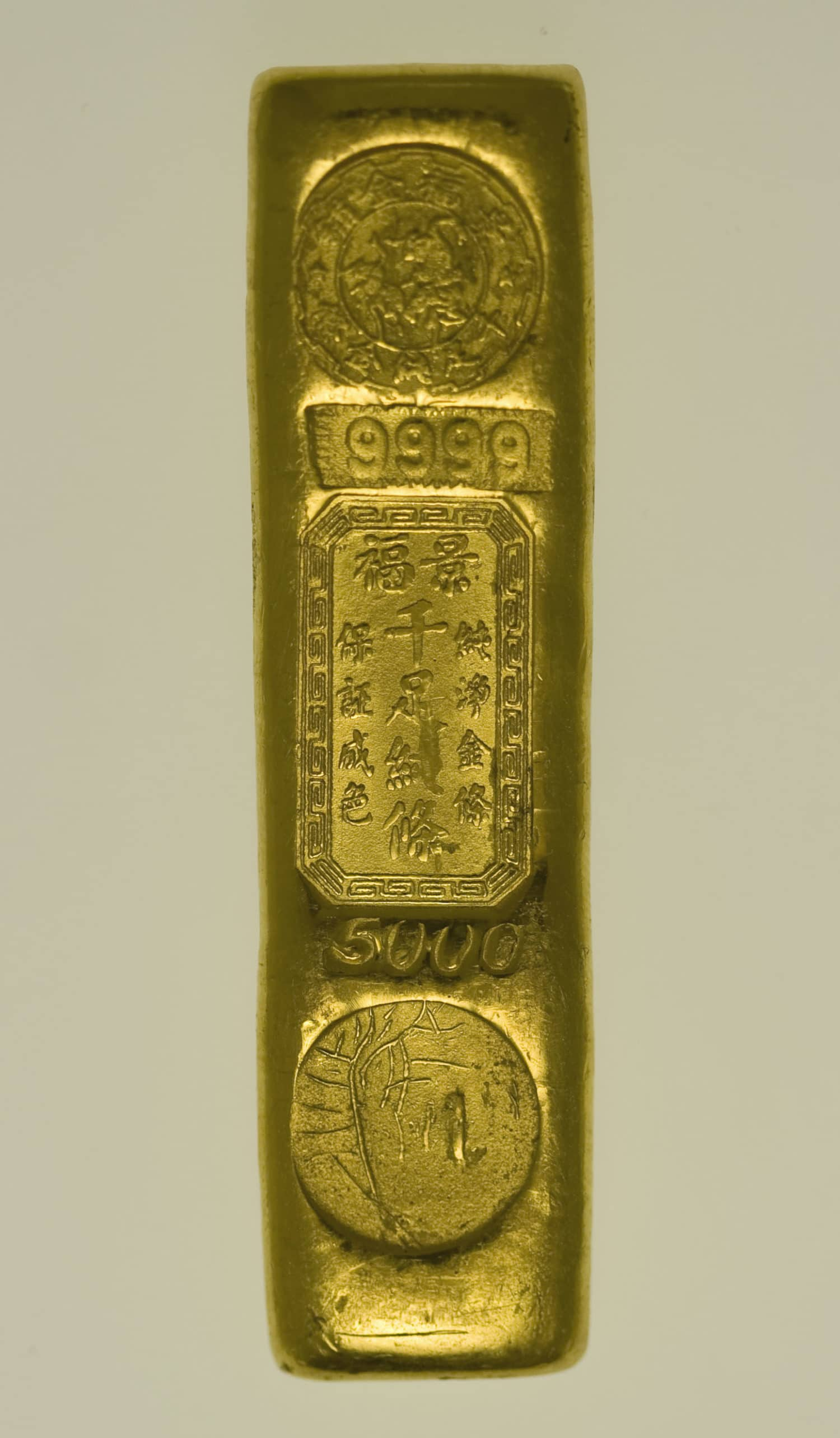 goldbarren - Goldbarren 5 Tael King Fook Jewellery Hong Kong